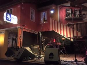 Bilde av scenen 261215